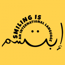 smiling Is an International Language  Smile Arabic language smiley face